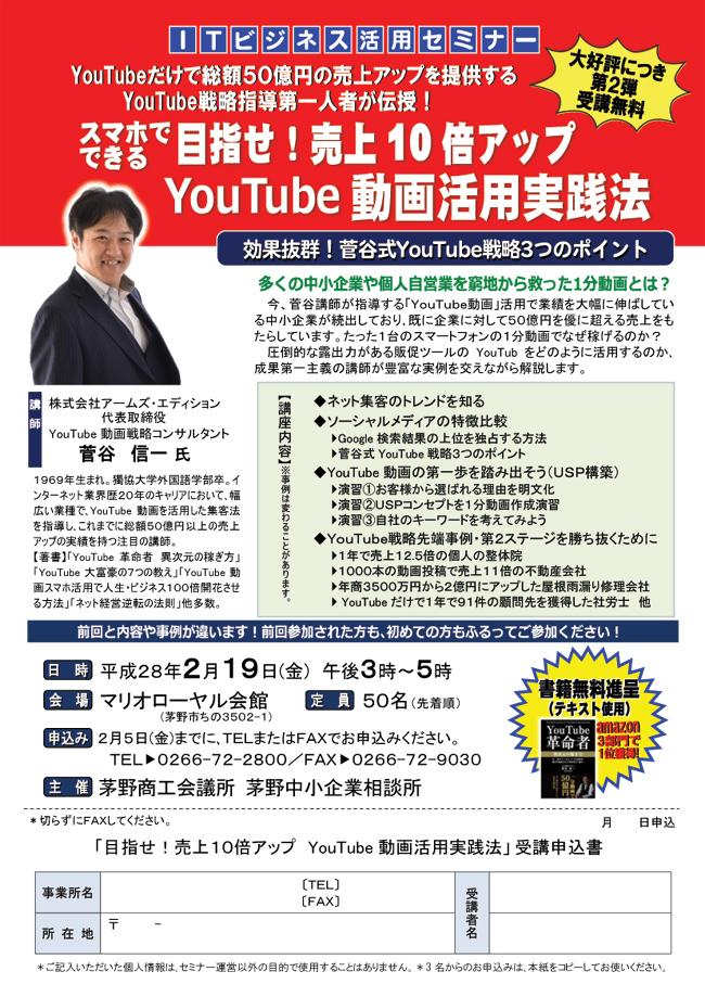 YouTube0219